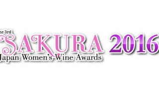 logo Sakura 2016