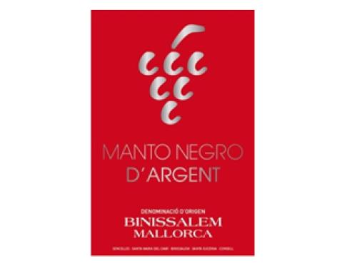 """La DO Binissalem organiza mañana miércoles la 4ª edición reconocimiento """"Manto Negro d'Argent"""""""