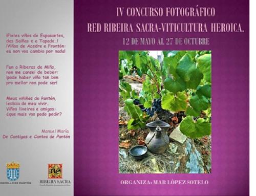 Hoy se entregan los Premios de Fotografía de la DO Ribeira Sacra