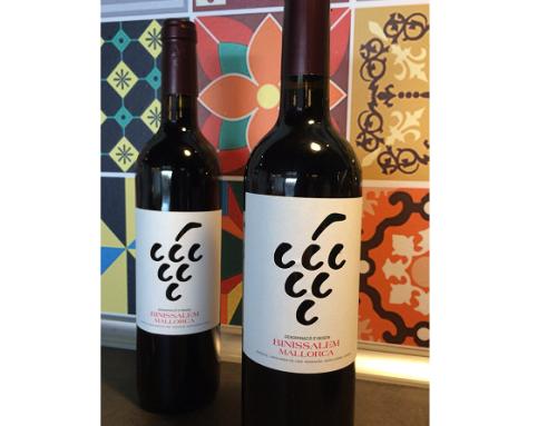 La Pequeña DO mallorquina Binissalem celebra el día de Baleares con sus vinos
