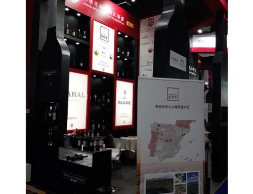 Tres Pequeñas D.O.'s se presentan en la 100ª edición de la Feria del Vino de Chengdu