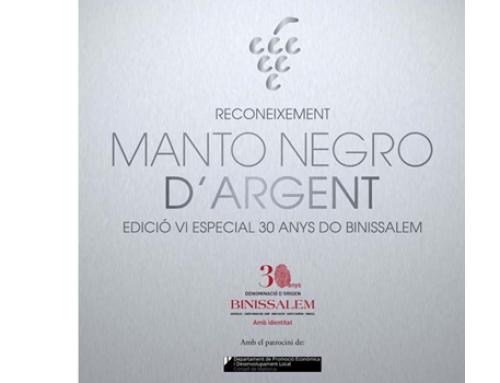 La Pequeña DO Binissalem entrega mañana el galardón el Manto Negro D' Argent en su 6ª edición
